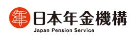 日本年金機構のサイトへ